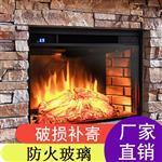 佛山恒鑫扬特种玻璃钢化玻璃防火玻璃厂家直销单片铯钾防火玻璃