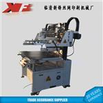 平面丝印机自动印刷机木版印刷机标牌印刷机