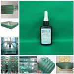 东莞UV胶|东莞无影胶水|UV-3160玻璃大面积粘接UV胶