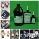 ASOKLID牌UV-3168手表玻璃粘金屬UV膠水