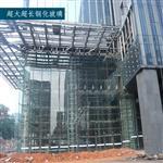可定制超大超長鋼化玻璃
