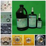 ASOKLID牌UV-3168手表千亿国际966粘金属无影胶水
