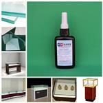 ASOKLID牌UV-3163玻璃粘接UV膠|無影膠水