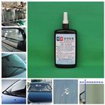 ASOKLID牌UV-3162X玻璃鏡片,汽車玻璃修復UV膠