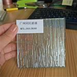 夹丝玻璃 凹凸纹夹丝玻璃 广州同民玻璃10厘