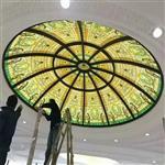 精品帝凡尼玻璃 帝凡尼穹顶  铜条镶嵌系列 同民玻璃