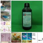 ASOKLID牌UV-3160-1玻璃移門、強化玻璃UV膠水