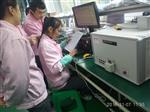 思达特热阻测试仪替代品易恩热阻测试仪如何