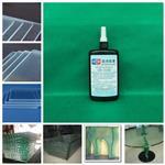 东莞无影胶|UV-3160玻璃大面积粘接UV胶|紫外线胶水