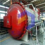 大型复合材料热压罐LDJX厂家直销质量稳定