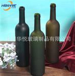 批发750ml磨砂玻璃酒瓶无铅玻璃红酒瓶KTV装饰酒瓶酒吧洋