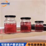 促销燕窝瓶 迷你燕窝玻璃瓶 蜂蜜包装瓶 配铁盖喜蜜瓶 可定制