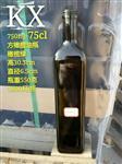湖里区殿前街道玻璃瓶600ml厂-京-厦门市红酒瓶200ml