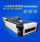 汉马激光广告用激光切割机 金属非金属激光切割机多少钱