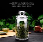 10分六合彩—十分彩大发官方罐茶叶分装罐密封罐