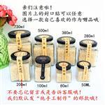 同安区洪塘镇玻璃瓶150ml厂-京-厦门市酱菜瓶500ml厂