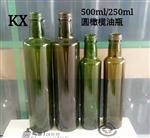 浮梁县经公桥镇玻璃瓶700ml-京-景德镇红酒瓶550ml厂