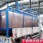 不锈钢玻璃夹胶炉厂家夹胶玻璃设备夹胶机械夹丝设备夹丝炉