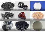 生產硫化銣,硫化二銣