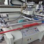 二手丝印机移印机半自动丝网印刷机