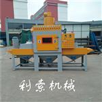 平面帶式自動噴砂機 輸送式自動噴砂機