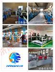 江苏生产全自动铝百叶帘片机  高速百叶打片机的厂子