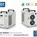 S&A laser air cooled chiller CW-5200 man