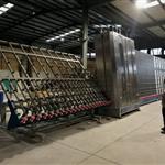 Low E Glass Washing Machine