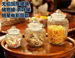 溪湖区彩北街道玻璃瓶500ml-沪-本溪市储物罐750ml厂