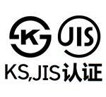 韩国KS认证,日本JIS认证服务