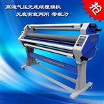 MF1700-F4气压玻璃覆膜机自动冷裱机可加热带裁刀