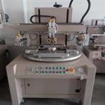 轉盤式絲印機XK-S3050