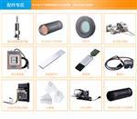 深圳供应紫光玻璃应力仪FSM-6000LEUV