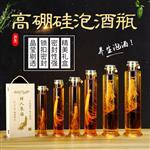 密封人参泡酒瓶玻璃瓶酿酒坛子家用1斤到20斤药酒瓶药酒罐礼盒