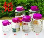 古塔区士英街道玻璃瓶600ml厂-苏-锦州磨砂酒瓶300ml