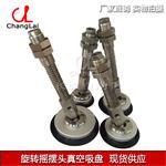 機械手配件真空吸盤座工業cnc強力橡膠吸盤