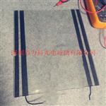 供应导电玻璃/玻璃导电/导电钢化玻璃厂