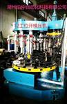 高硼硅玻璃制品生产线