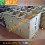 连云港刷镀机生产厂家订制焊接牢固半自动滚镀锌线大型电镀设备厂