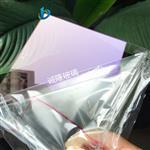98%深圳高透光低反光5mmAR玻璃廠