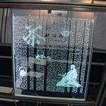圖案私人定制激光內雕導光玻璃