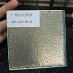 热熔玻璃 压铸玻璃 热熔工艺钢化玻璃