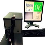 田野仪器-全自动玻璃表面应力仪方案解决提供商