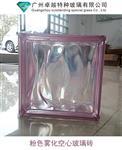 彩色空心玻璃/廣州卓越特種玻璃/可定制