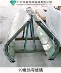 廣州卓越特種玻璃夾膠熱彎鋼化玻璃