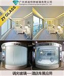 調光玻璃/廣州卓越特種玻璃