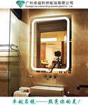 防霧衛浴燈鏡/廣州卓越特種玻璃/鏡子