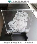 導光玻璃/激光內雕玻璃