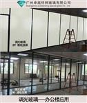 電控霧化玻璃/廣州卓越特種玻璃
