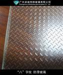 广州八字纹防滑10分六合彩—十分彩大发官方
